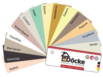 Виниловый сайдинг Docke - main