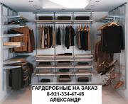 Шкаф купе для прихожей - foto 7