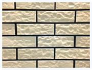 Камень декоративный (Белые Ночи) 240х70х15 - foto 2