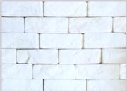 Декоративный камень (Алевролит) 200х70х20 - foto 1