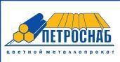 """""""ПЕТРОСНАБ"""", ООО"""
