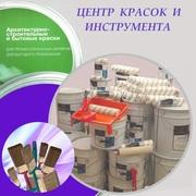Валик полиамид износоустойчивый. Технология Termofusion.  - foto 4