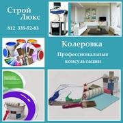 Центр Красок и Инструмента - foto 3