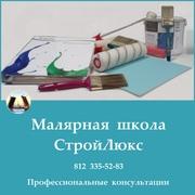 Центр Красок и Инструмента - foto 4