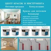 Центр Красок и Инструмента - foto 6