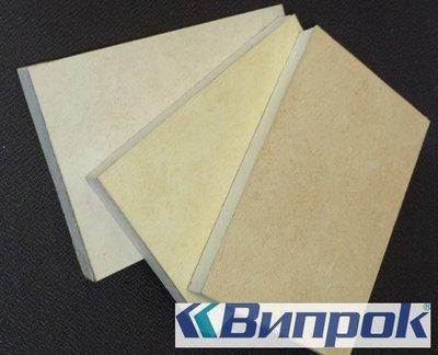Гипсовиниловые панели Випрок серия Tundra - main