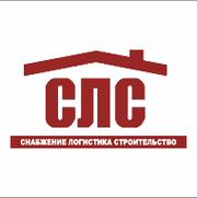 Продажа строительных материалов