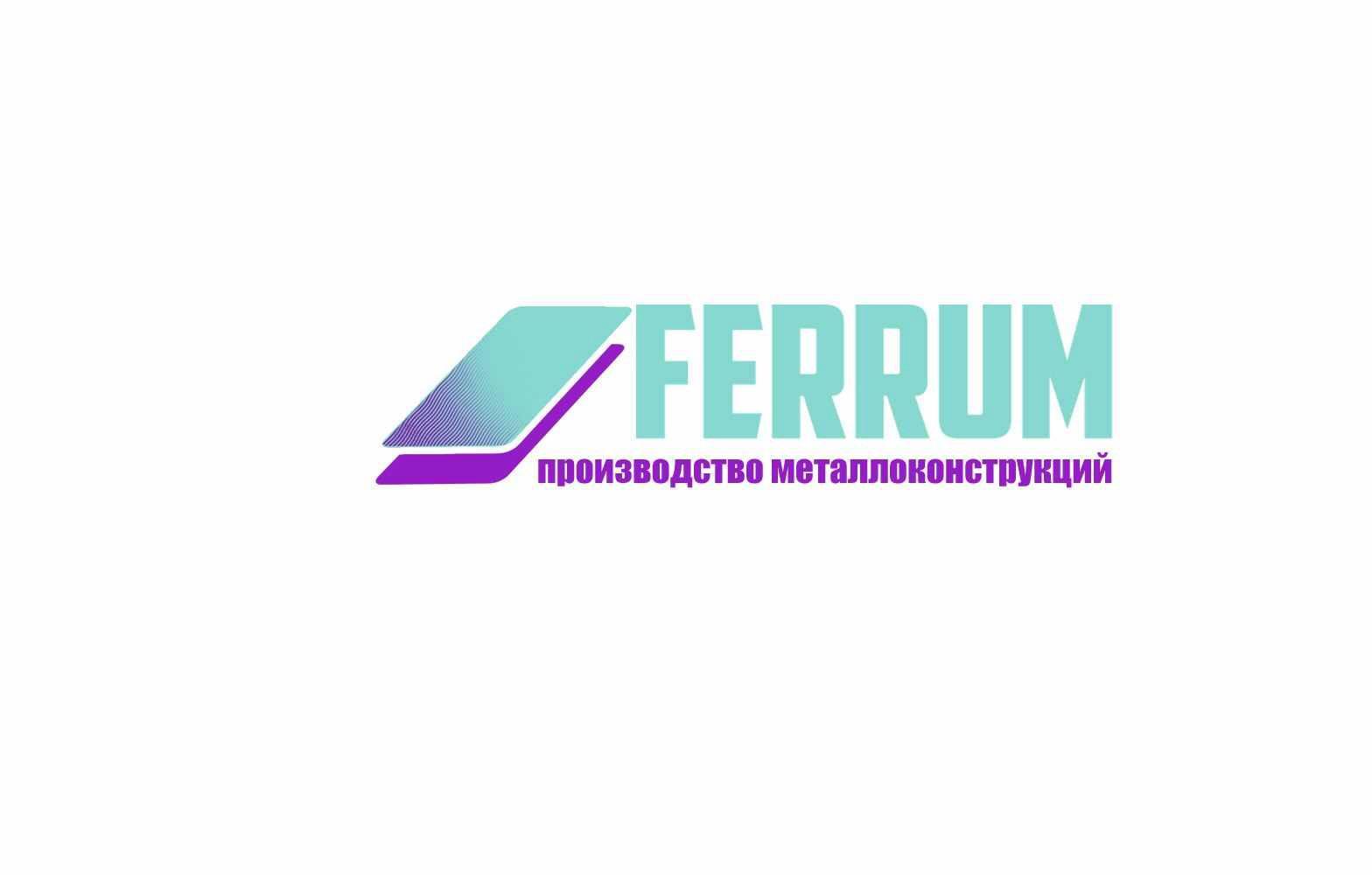 Ferrum-PMK