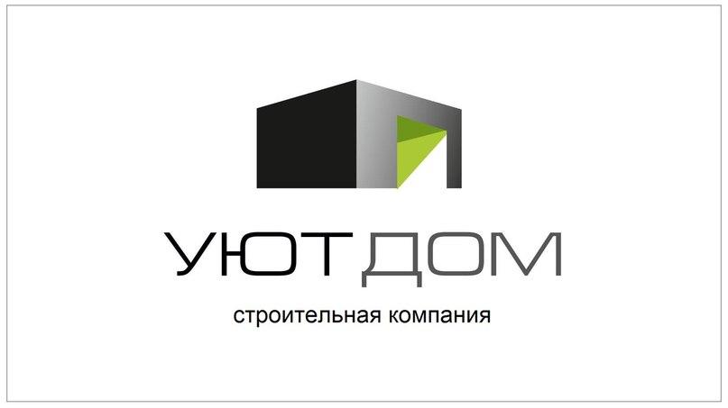 """ООО \""""Строительная компания Уют Дом\"""""""