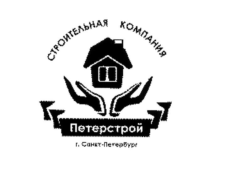"""ООО """"СК """"Петерстрой"""""""