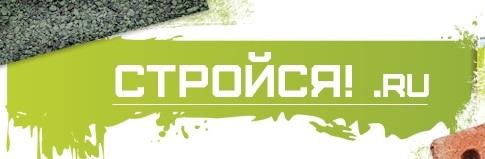 Стройся.ру