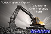 Проектирование,  строительство и реконструкция инженерных сетей - foto 0
