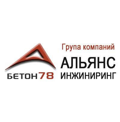 ООО Альянс - Инжиниринг