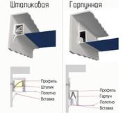 Как выбрать компанию по установки натяжных потолков?