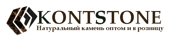 КонтСтоун