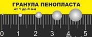 Гранулы пенополистирола разных диаметров - foto 0