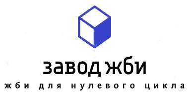 Завод ЖБИ - main