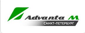 ООО «Адванта-М Санкт-Петербург»
