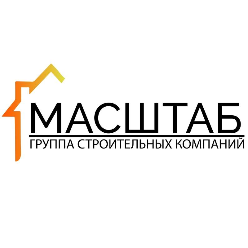 ООО ГК «Масштаб»
