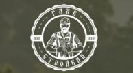 Главстройкин