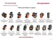 Отопительные печи Термофор - foto 0