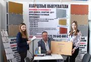 Кварцевый обогреватель купить  ТеплопитБел 0.3 кВт Новинка из Беларуси - foto 3