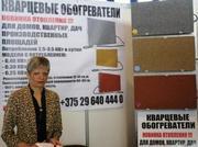 Кварцевый обогреватель купить  ТеплопитБел 0.3 кВт Новинка из Беларуси - foto 6