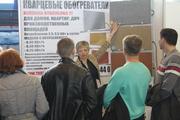 Кварцевый обогреватель купить  ТеплопитБел 0.3 кВт Новинка из Беларуси - foto 7
