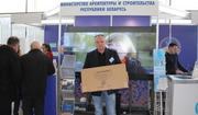 Кварцевый обогреватель купить  ТеплопитБел 0.3 кВт Новинка из Беларуси - foto 10