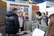 Кварцевый обогреватель купить  ТеплопитБел 0.3 кВт Новинка из Беларуси - foto 15