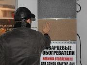 Кварцевый обогреватель купить  ТеплопитБел 0.3 кВт Новинка из Беларуси - foto 18