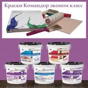 Краска Interior 7 Командор для стен и потолков полиакриловая матовая  - foto 0