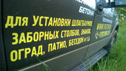 Заменитель бетона Fast2K,  Канада со склада в Санкт-Петербурге. - foto 1