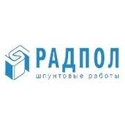 Компания «Радпол» – производство шпунтовых ограждений