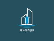 Ремонт и отделка квартир в Санкт-Петербурге! Гарантия 3 года.