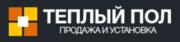 Продажа теплых полов в СПб