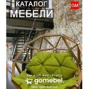Мебель российских и иностранных изготовителей для вашего дома