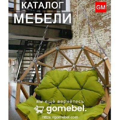 Мебель российских и иностранных изготовителей для вашего дома - main
