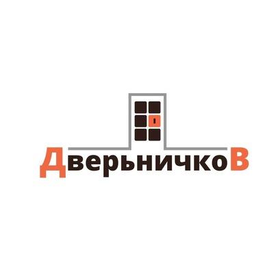 Дверьничков - main