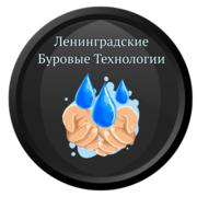 Бурение скважин в СПб и Ленинградской области